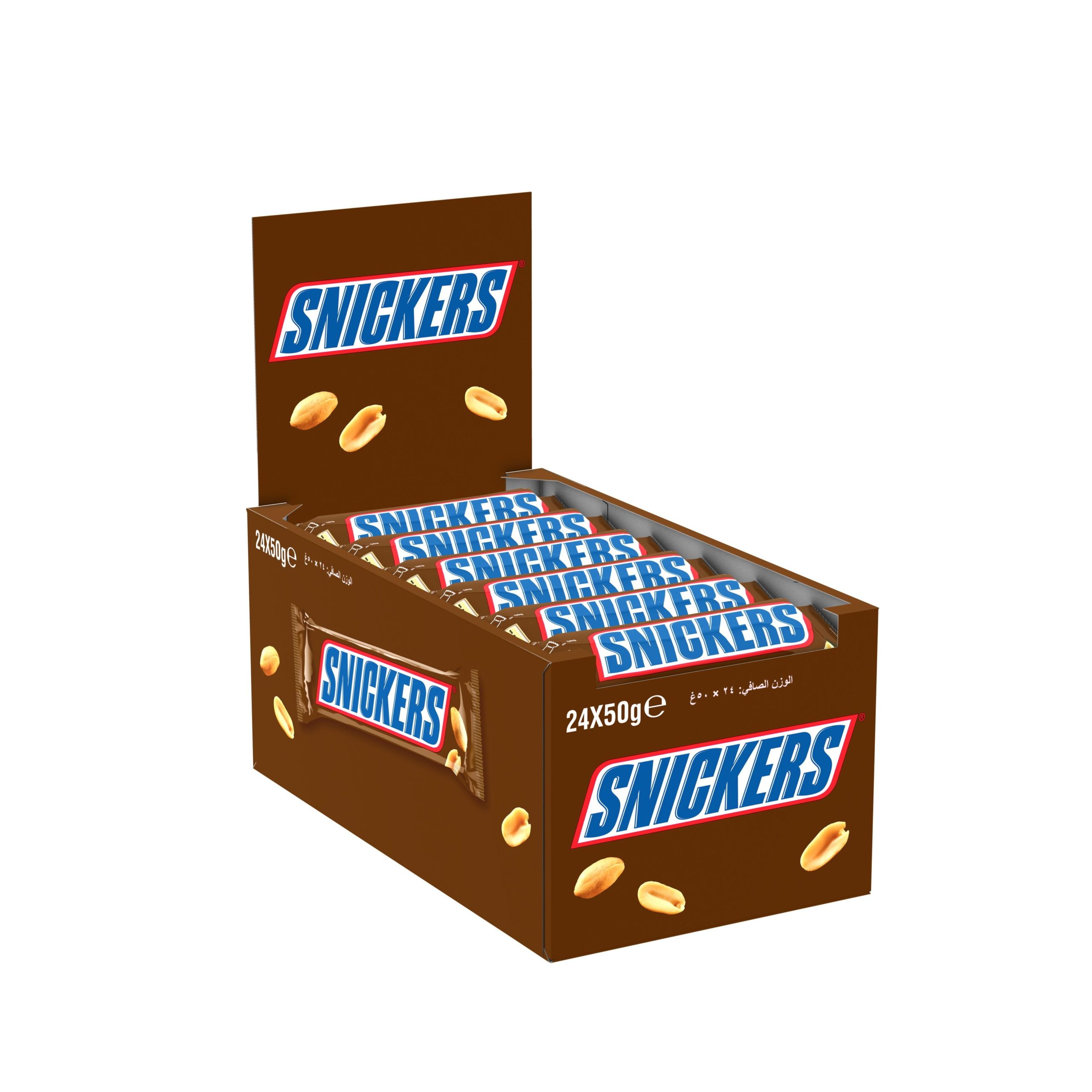snickers-showbox